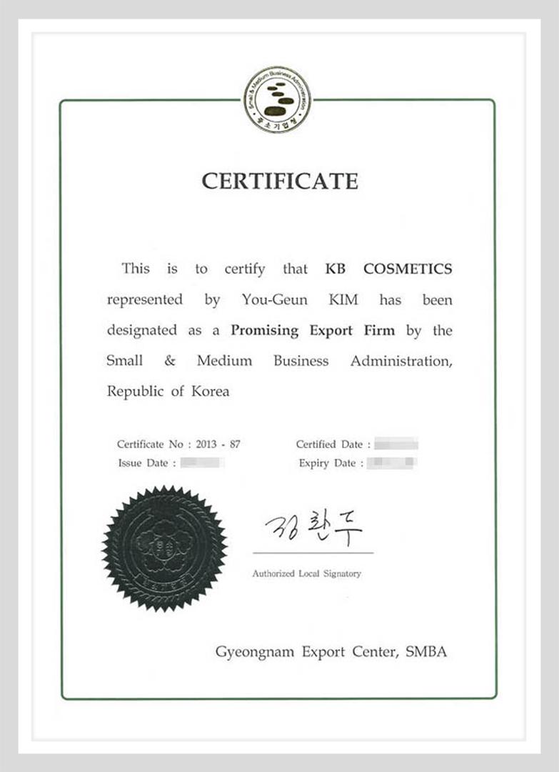수출유망중소기업지정증(영문)-업로드용