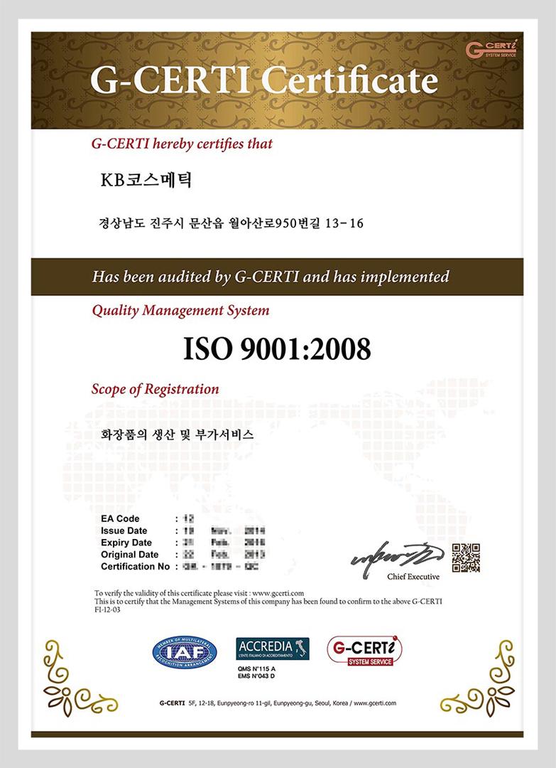 ISO9001(국문)