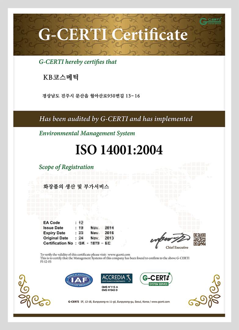 ISO14001(국문)