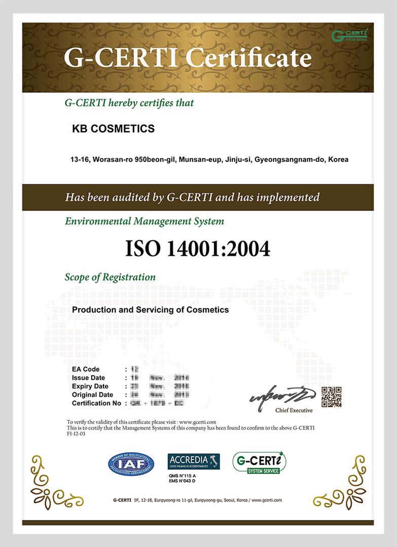 ISO14001(영문)